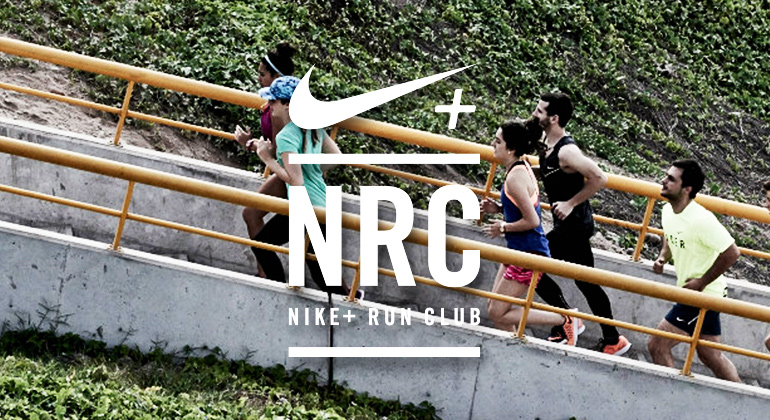 Nike NRC Home Run - 22 Marzo 2016